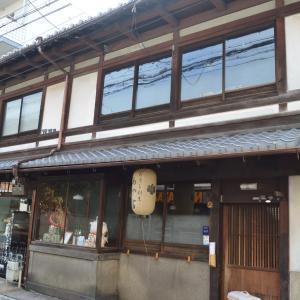 まち歩き下1403 京の通り・富小路通 NO64 店