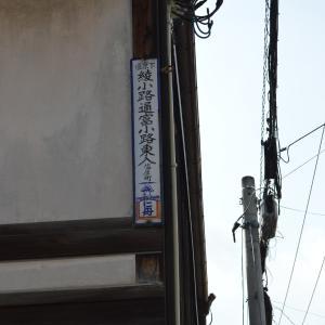 まち歩き下1404 京の通り・富小路通 NO65 仁丹 通り名看板