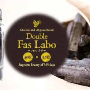 Fas Laboはやっぱり素晴らしい