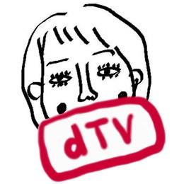 dTV おすすめ海外ドラマ