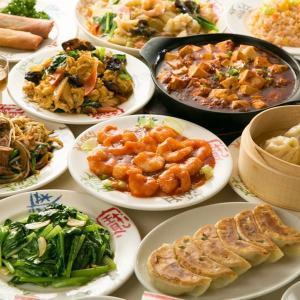 南国亭で中華料理食べ放題&飲み放題!