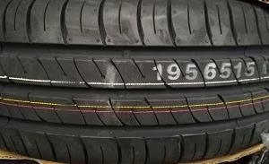 お得情報をおすそ分け。タイヤが安いぞ!「オートバックスPayPayモール店」