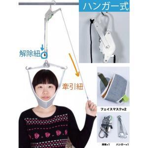 家庭用頸椎牽引器具を購入した。