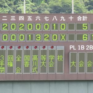 高松商2大会連続の甲子園出場決定(^^♪