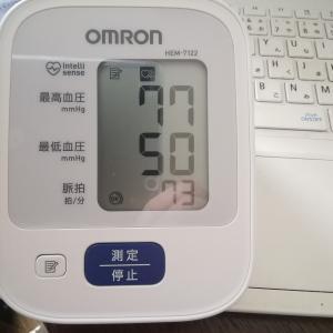 低血圧症状がでた!
