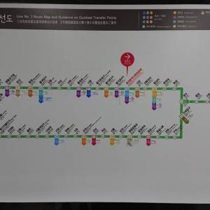 持ってる中で一番すごいアプリのご紹介!それを使ってソウル地下鉄をフル活用。
