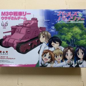 久々のガルパン戦車 今さらの「うさぎさんチーム」です。