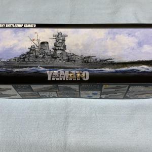 普通の「戦艦大和」