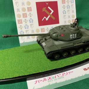 ガルパン模型 プラウダ高校「IS-2」完成です。
