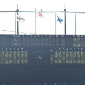 【10.14 フェニックス・リーグ】 バファローズ × ライオンズ 先発:田村
