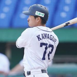 【12.14 AWB/準決勝】 川越決勝3ラン、伊藤が勝利投手