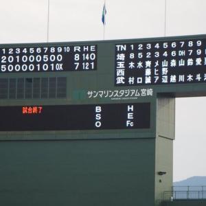 【2.25 練習試合】対斗山 成績と感想