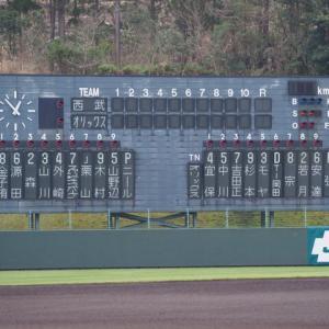 【2.26 球春MBGS】 オリックス × 埼玉西武 先発:松坂