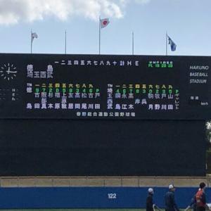 【2.26 B班練習試合】 ライオンズ × 徳島IS in春野 試合結果 先発:ギャレット