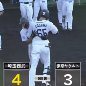 【10.25 イースタン】 スワローズ戦 戸川サヨナラ逆転ホームラン 試合結果