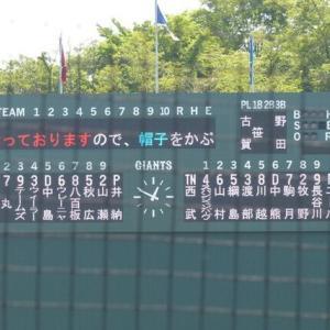 【4.21 イースタン20】 ジャイアンツ × ライオンズ inG球場 先発:井上 G+