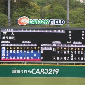 【5.7 イースタン32】 ライオンズ × ジャイアンツ inカーミニーク 先発:井上 SL+ ES無料