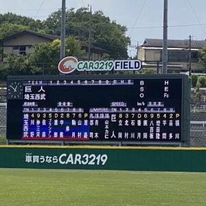 【5.9 イースタン34】 ライオンズ × ジャイアンツ inカーミニーク 先発:渡邉