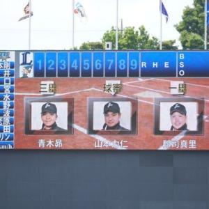 【5.15 イースタン36】 ファイターズ× ライオンズ in鎌スタ 先発:本田