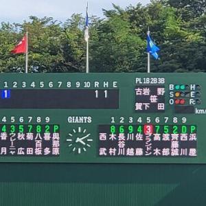 【7.23 イースタン69】ジャイアンツ × ライオンズ inG球場 先発:浜屋