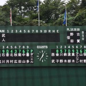 【9.4 イースタン91】ジャイアンツ × ライオンズ inG球場 先発:上間