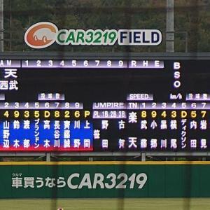 【9.12 イースタン94】ライオンズ × イーグルス inカーミニーク 先発:上間