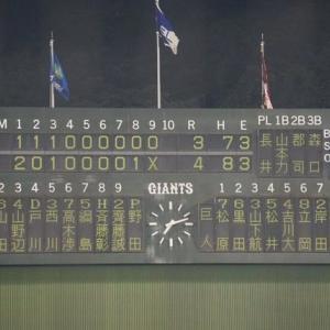 【8.17 イースタン】 鈴木3割到達、高木渉10号到達 マーティンは1回1死球