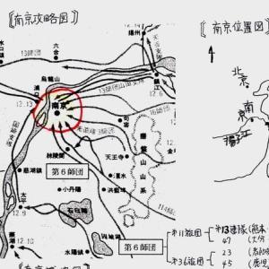 昭和12年12月12~13日の南京城に対する日本軍の動向