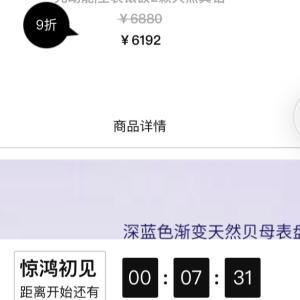 既に殺気だってるのだが、、超高額スポンサーコラボ先行発売!#中国CITIZEN #羽生結弦