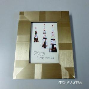 生徒さん作品 クリスマスカード(コラージュ)