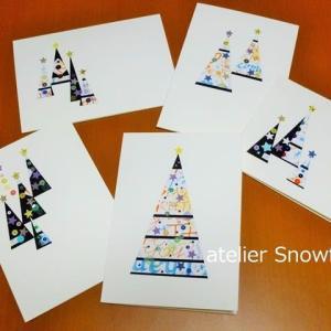 クリスマスカード (文字はこれから)