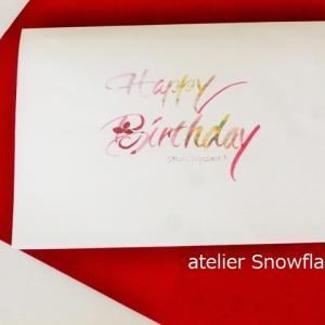 Happy Birthday Card バースデイカード