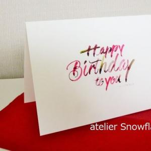 BIRTHDAY CARD 続き