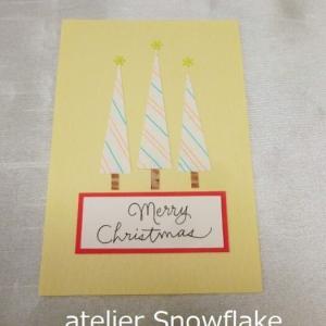ホワイトツリーのクリスマスカード