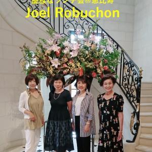 Joel Robuchonでランチ会/恵比寿ガーデンプレイスマルシェ