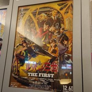 「ルパン三世 THE FIRST」 、これは面白い!