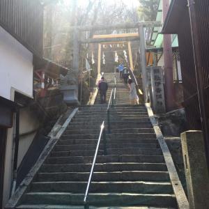満員御礼!11/7(木)心も体もポカポカに~グンマー温泉ツアー