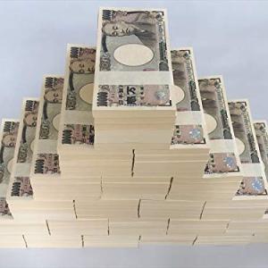 サレ妻ちゃんに聞く!「もし1億円もらったらどうする?」