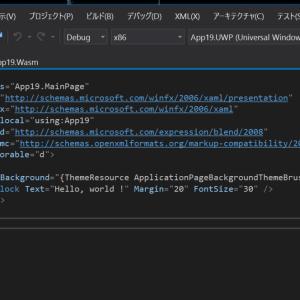 Uno Platform で MainPage.xaml を開いたときにデザイナー(とインテリセンス)が出ないときの対象方法