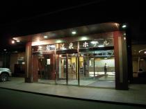 <閉館>源泉かけ流し 「函館温泉ホテル」車中泊4年目秋