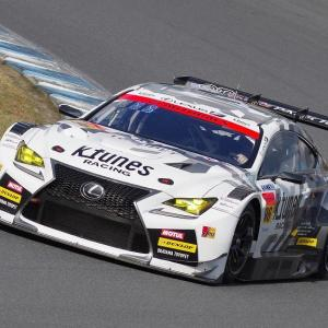 2020 SUPER GT Rd7 MOTEGI GT 300km RACE  GT300 No96 K-tunes RC F GT3