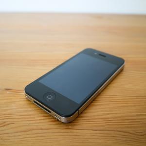 【手放す】今日手放したモノ【iphone4】