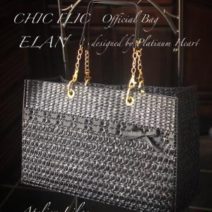 CHIC FLIC Official Bag  ELAN