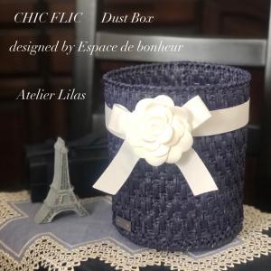 CHIC FLIC Dust Box