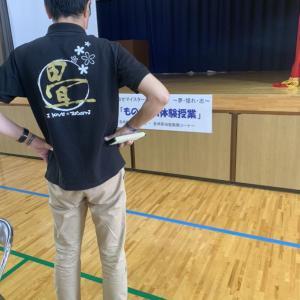 ものづくり体験学習 in 県北の小学校