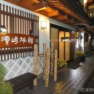遥かなる小鹿野「須崎旅館」、そして...