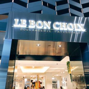 パシフィックフェアのフレンチカフェ【LE BON CHOIX】