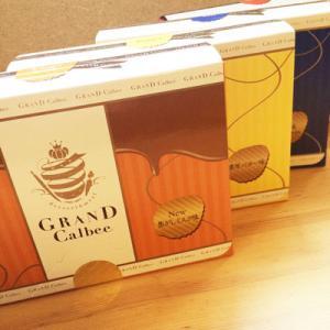 高級ポテトチップス♡Grand Calbee