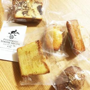 PATISSERIE TOOTH TOOTHの焼き菓子♪