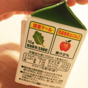 LGG×FANCL♡嬉しいコラボ商品!